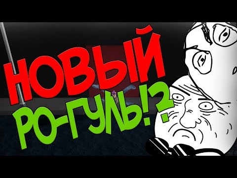 ROBLOX, GHOUL LIFE! НОВЫЙ РО ГУЛЬ🤔🤔!? RO GHOUL 2.0😮😮!?