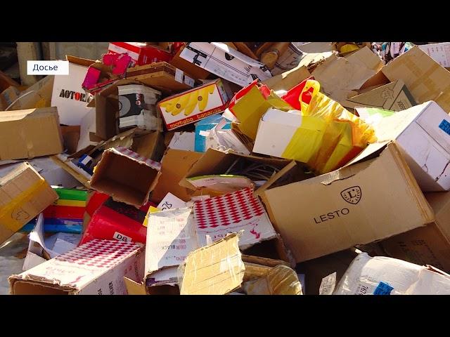 Тариф на вывоз мусора будет изменен