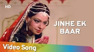 Jinhe Ek Baar (HD) | Jwaala Daku (1981) | Popular Asha Bhosle Hit Song | Bollywood Song