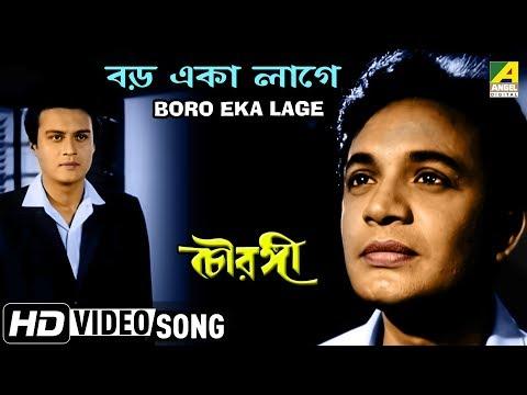 Boro Eka Lage   Chowringhee   Bengali Movie Song   Manna Dey   HD Song