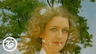 "Песня ""Констанция"" из фильма ""Д`Артаньян и три мушкетера"" (1979)"