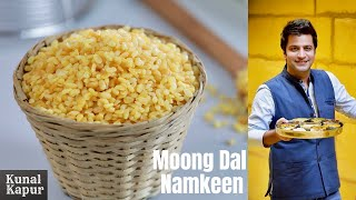 Moong Dal Namkeen मूँग दाल नमकीन चखना   How To Make Crispy Namkeen Kunal Kapur Veg Snacks Recipe