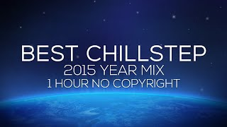 No Copyright Music: Best of CHILLSTEP (2015 Year Mix)