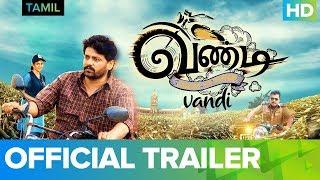 Vandi - Trailer   Full Movie live on ErosNow
