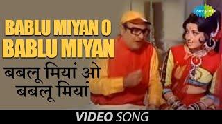 Bablu Miyan O Bablu Miyan   Full Video   Jeet   Randhir K