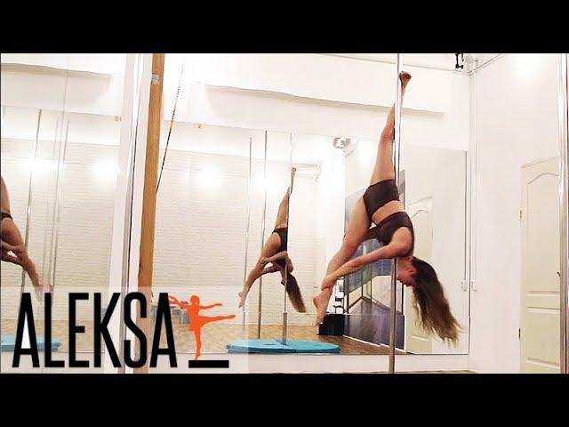 Pole Dance (Пол Денс) - Pole Art - танец на пилоне. Тренер Aleksa Studio Наталья Семкина