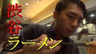 日本のラーメン全店制覇 5 (渋谷編) 「超人気店!麺の坊 砦」Must Eat Ramen In Japan[ramen Otaku] [IKKO'S FILMS]ramen In Shibuya
