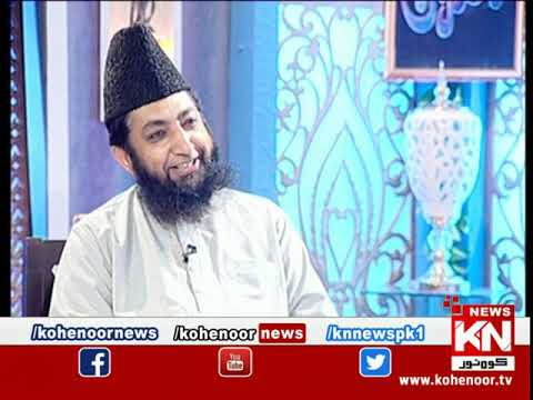 Ehtram-e-Ramadan Sehar Transmission 29 April 2020 | Kohenoor News Pakistan