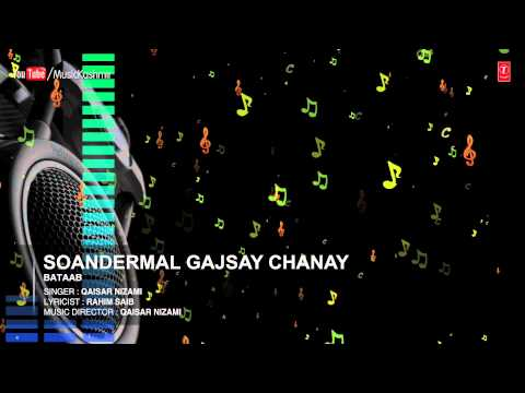 Official : Soandermal Gajsay Chanay Full (HD) Song | T-Series Kashmiri Music | Qaisar Nizami