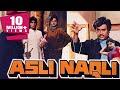 Asli Naqli Full Hindi Movie Shatrughan Sinha Rajinikanth Anita Raj Raadhika