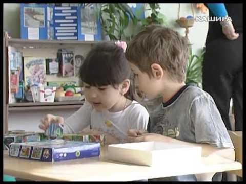 Новые санитарные нормы для групп в детских садах