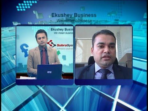 Ekushey Business || মো. হাবিবুর রহমান চৌধুরী || 25 November 2020 || ETV Business