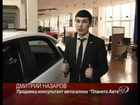 Автокредиты: Сбербанк и Планета Авто