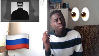 REACTION TO Miyagi   Marlboro (Official Audio) RUSSIAN Rap 🇷🇺