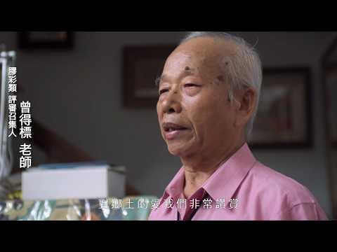 臺中市第二十二屆大墩美展 膠彩類評審感言 曾得標委員