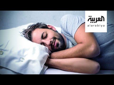 العرب اليوم - شاهد: النوم على الجنب الوضعية الأمثل للنوم