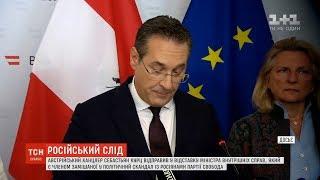 Австрійський канцлер Себастьян Курц звільняє міністра внутрішніх справ Герберта Кікля