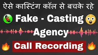 Actor iss Casting Agency se Bache   Fake Auditions  Casting Director - Vikas Singh   Joinfilms