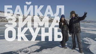 Форум рыболовного клуба маяк иркутск