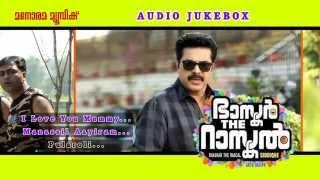 Bhaskar The Rascal All Songs Audio Jukebox