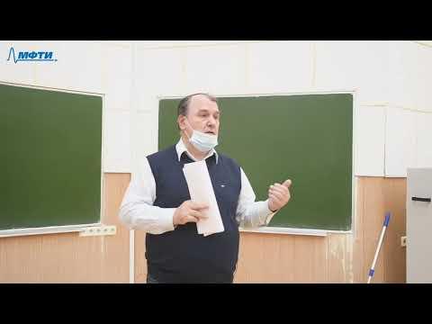 Экономика и наукоемкие технологии, Волков. Ю. Н. 10.04.2021г.