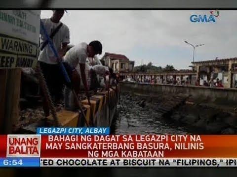 [GMA]  UB: Bahagi ng dagat sa Legazpi City na may sangkaterbang basura, nilinis ng mga kabataan