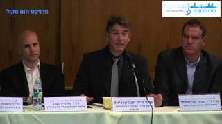 מושב בנושא התמודדות המשפט עם השיימינג באינטרנט ע״י מפרסמים פרטיים