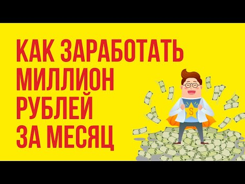 Собираем яйца и зарабатываем деньги
