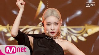 [CHUNG HA   Snapping] KPOP TV Show | M COUNTDOWN 190718 EP.628