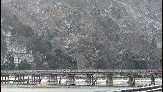 京都 雪の日 嵐山渡月橋(2017-01)Arashiyama on a snowy day, Kyoto