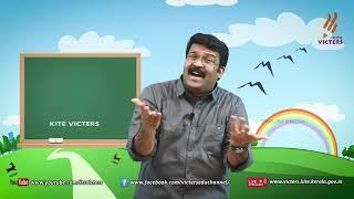 Standard 7 | Malayalam | Class – 02