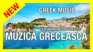 TRADITIONAL GREEK MUSIC, ARTISTIC PROGRAM WITH THE MOST BEAUTIFUL GREEK HITS