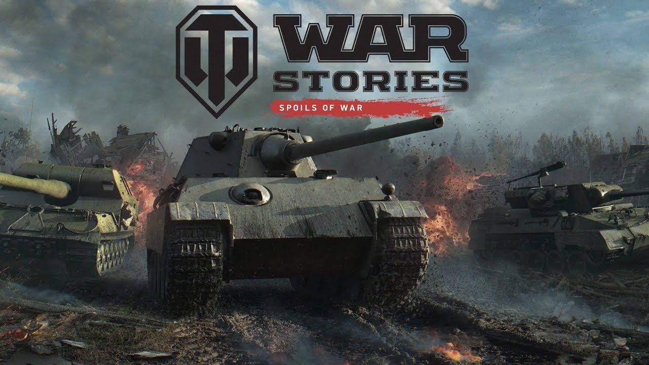 Spoils of War - Espansione Gratuita su Console