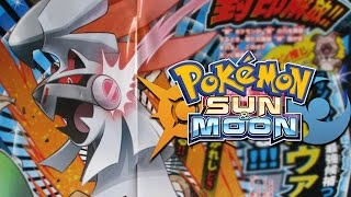 Type: Null  - (Pokémon) - TYPE: NULL EVOLVES!? | Pokémon Sun and Moon!
