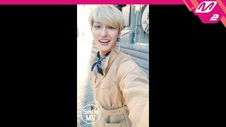 [Selfie MV] 에이티즈(ATEEZ)   ILLUSION