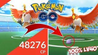 Ditto  - (Pokémon) - DITTO 100% LV40 VS HO-OH! ¿VALIÓ LA PENA SUBIR A DITTO? [Pokémon GO-davidpetit]