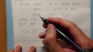 筆記体のつなげ方(mとn,mとv,iとuなど) cursive writing