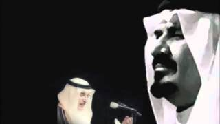 تحميل اغاني مجانا الأمير بدر بن عبدالمحسن ينعي الأمير سلطان الله يرحمه