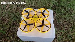 Квадрокоптер управляемый рукой Fire Fly Drone