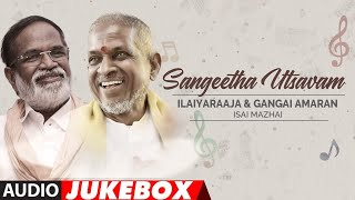 Sangeetha Utsavam - Ilaiyaraaja & Gangai Amaran Isai Mazhai Audio Songs Jukebox |Tamil Old Hit Songs