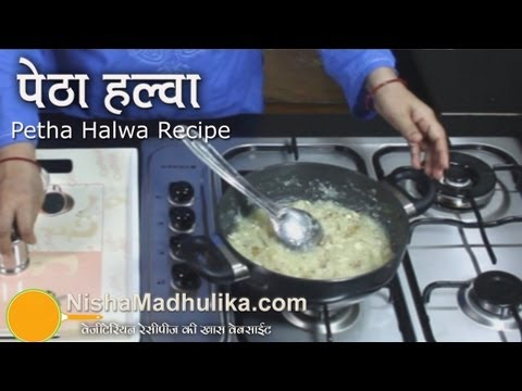 Petha Halwa – White pumpkin halwa – Ash Gourd halwa