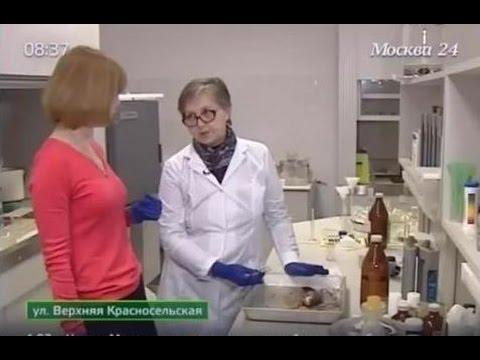 Китайские таблетки от похудения с паразитами