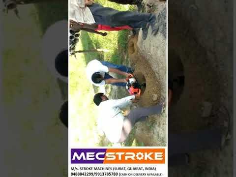 Mecstroke Heavy Duty 68cc Petrol Earth Auger