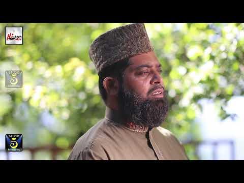 EH MERE KHALIQ (HAMD) - MUHAMMAD KAMRAN NAQSHBANDI CHISHTI - HI-TECH ISLAMIC NAAT