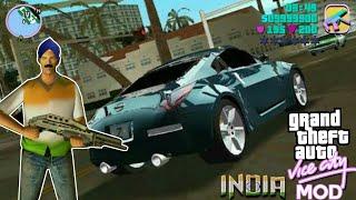 download gta india appmirror.com