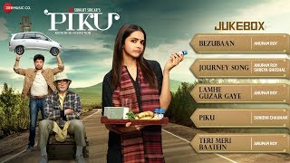 Piku - Audio Jukebox