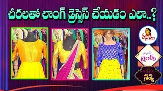 How To Create Designer Long Dresses With Sarees | Fashion Trends | Navya | Vanitha TV