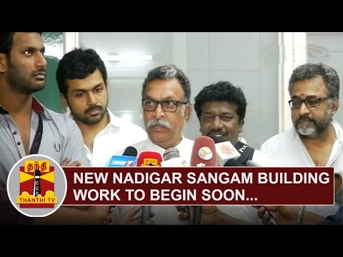 New-Nadigar-Sangam-Building-work-to-begin-Soon--Thanthi-TV