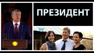 #ПРЕЗИДЕНТ Атамбаев!!! / #Атайын Чыгарылыш / #НТС / 15.06.2016