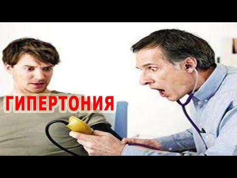 Hypertonie 2